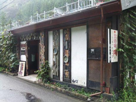 20110916_sunkoroku