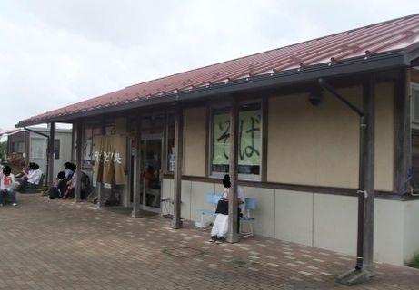 20110918_ittoko_cyaya