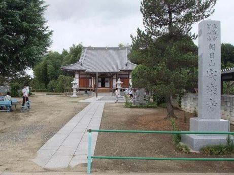 20110921_anrakuji1