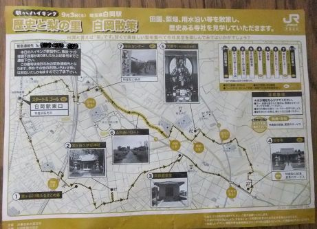 20110921_map