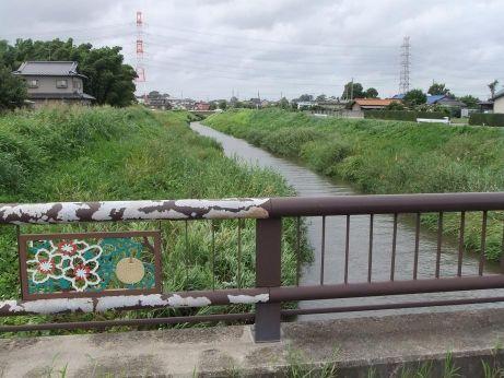 20110921_rokubeibashi