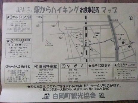 20110921_map2