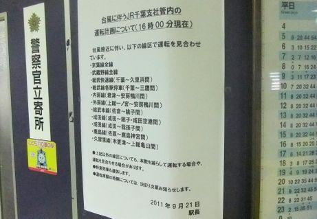 20110922_info