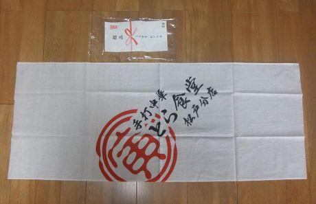 20110925_tenugui