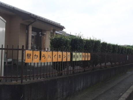 20110930_kyukeijyo
