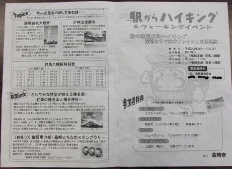 20110930_panfu2