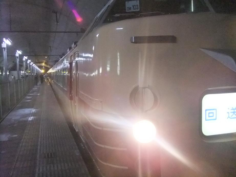 20111004_train