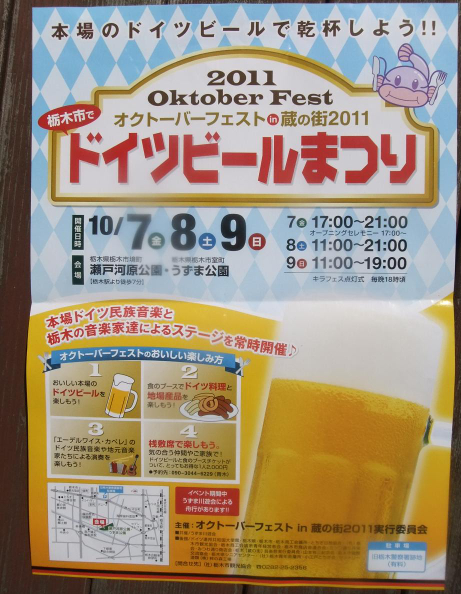 20111010_poster