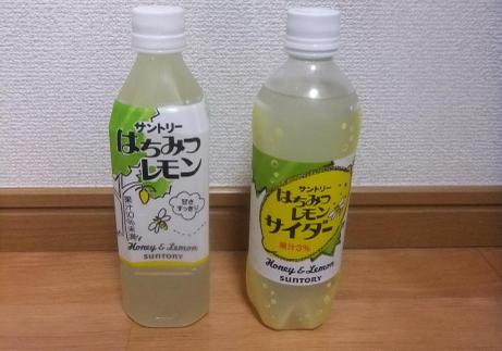 20111017_hachimitsu_lemon