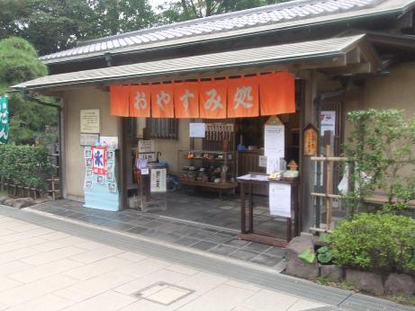 20111020_oyasumidokoro