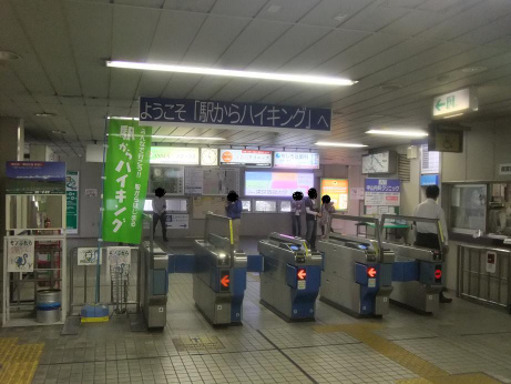 20111022_kaisatsuguchi