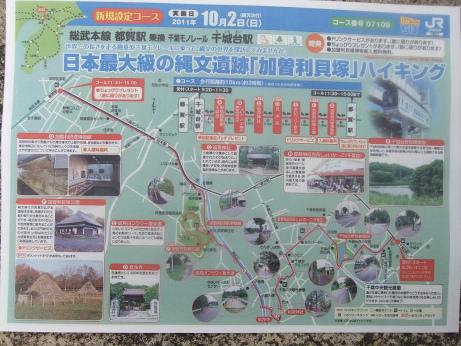 20111022_map