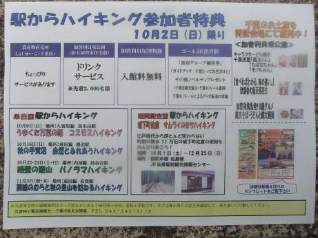 20111022_map2