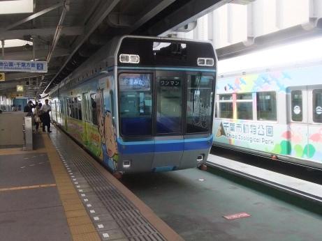 20111022_tsuga_st2
