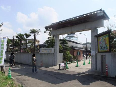 20111101_syouwanomori