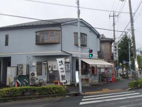 20111102_tako_senryou