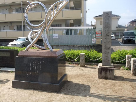 20111103_kinenhi