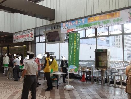 20111103_uketsuke