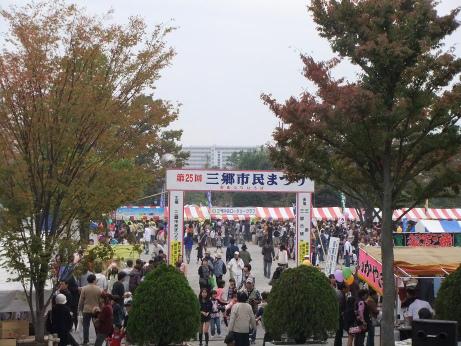 20111104_gate