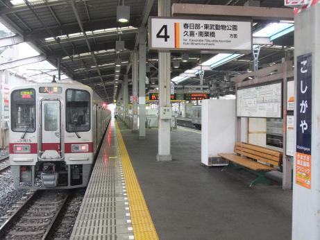 20111108_isesaki_line