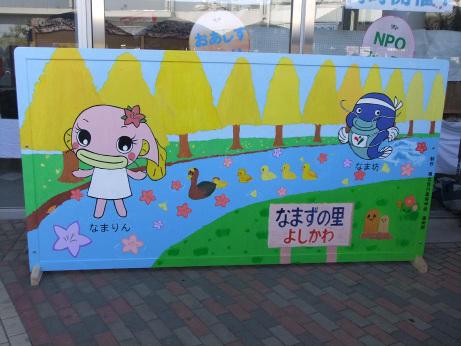 20111109_bijyutsu