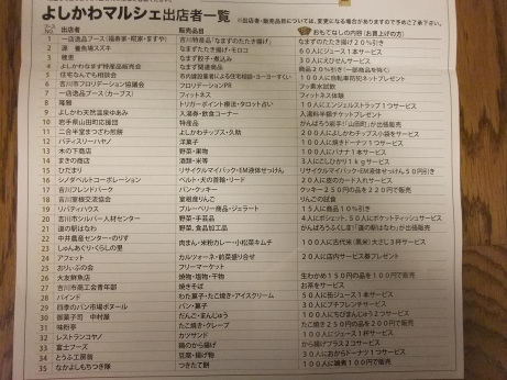 20111109_list