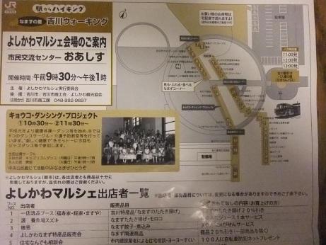20111109_map