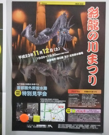 20111113_poster2