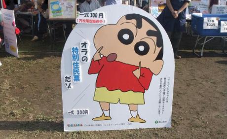 20111113_shincyan