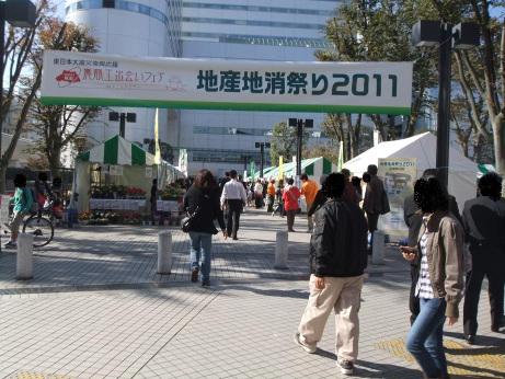 20111114_gate