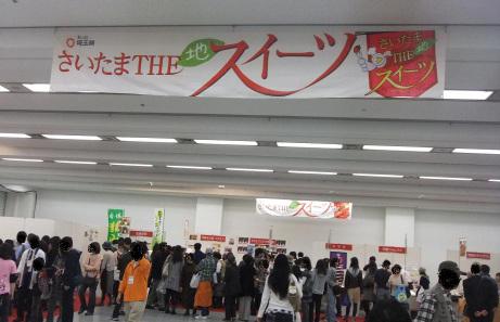 20111114_kaijyou