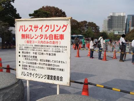 20111117_kashidashi