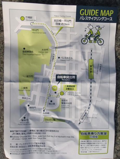 20111117_map
