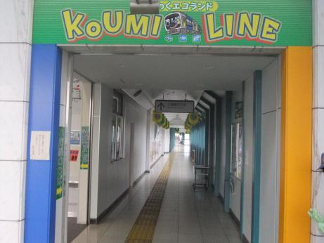 20111118_sakudaira_st1