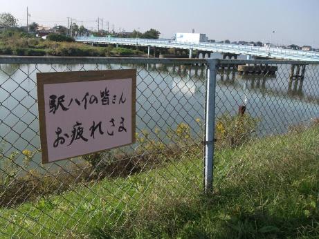 20111119_otsukaresama