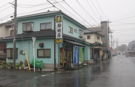 20111119_shizuokaya