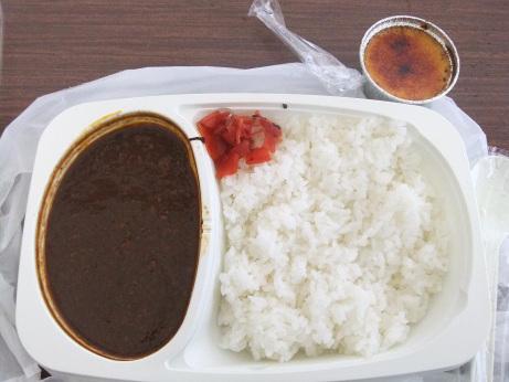 20111120_kima_curry