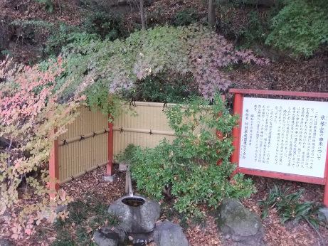 20111122_suikinkutsu