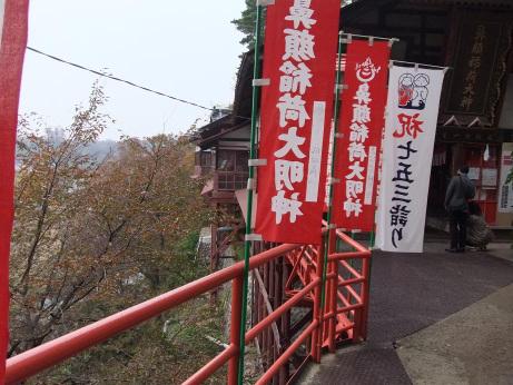 20111122_hanazura10