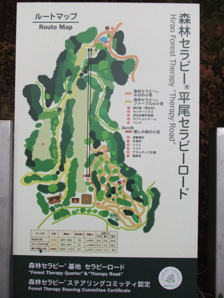 20111125_route_map