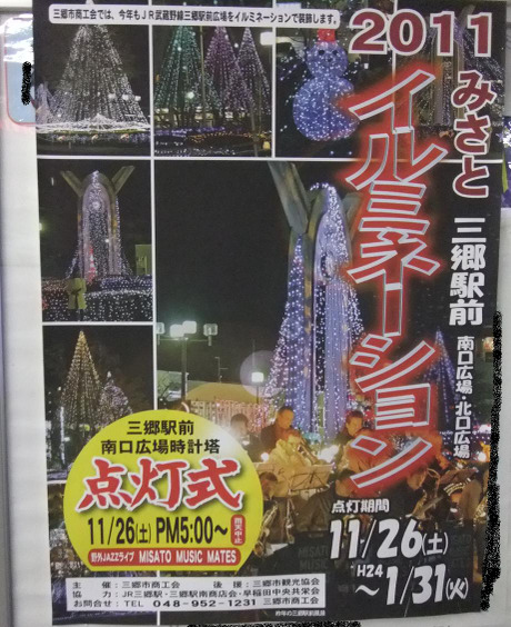 20111128_poster