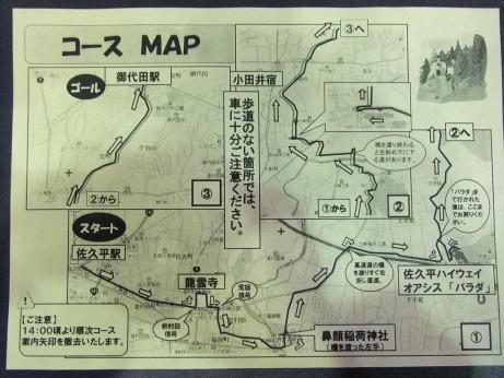 20111202_map