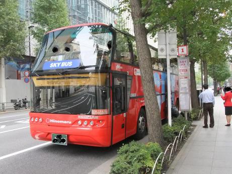 20111206_sky_bus