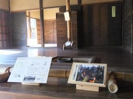 20111215_irori