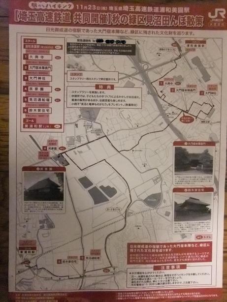 20111217_map
