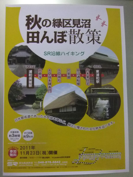20111217_poster