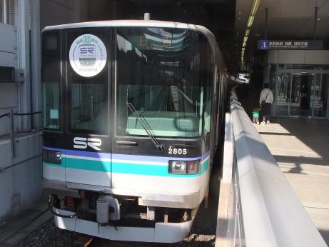 20111217_saitama_railway