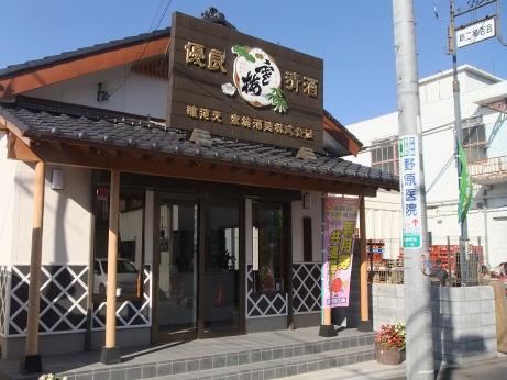 20111221_kanbaisyuzou