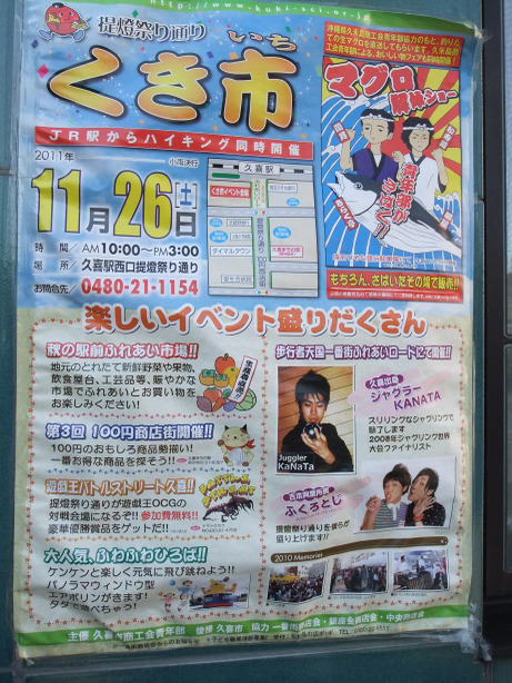 20111221_poster