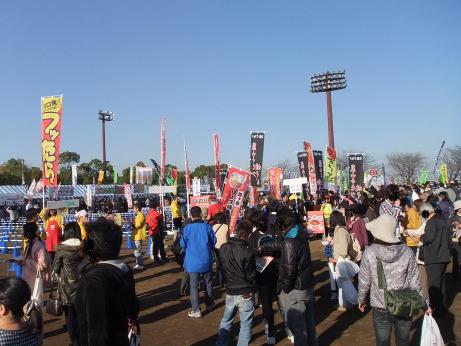 20111223_gurumet